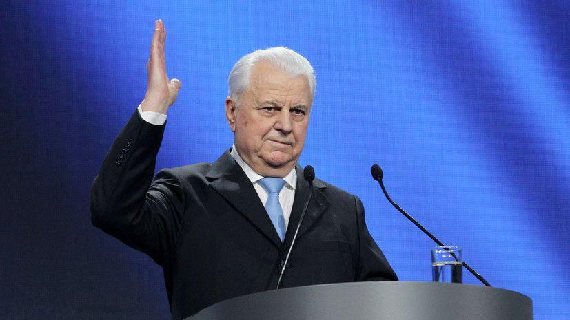 Кравчук назвал способы возвращения Крыма и Донбасса Украине