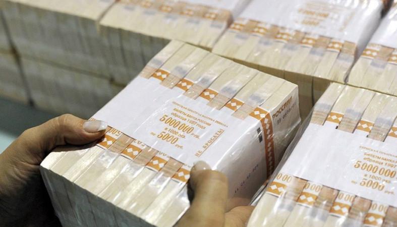 Выигравший миллиард рублей в лотерею москвич не пришел за деньгами