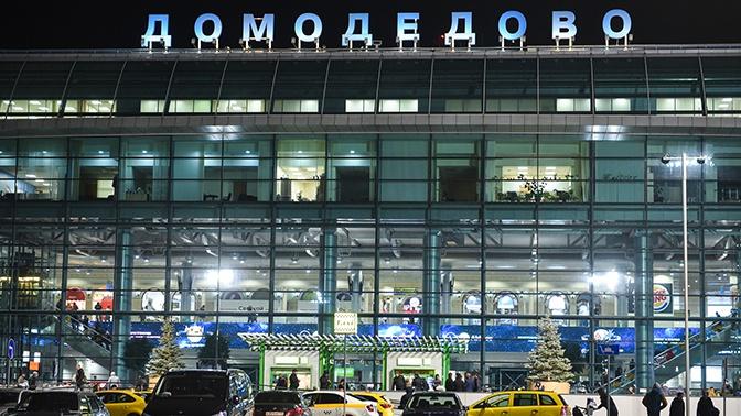 Пассажирка рейса Симферополь-Москва во время полета угрожала взрывом