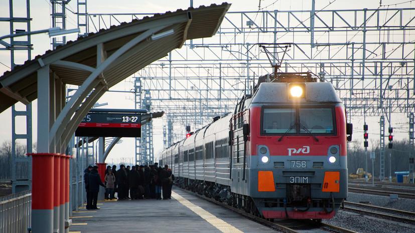 В Крыму планируют наладить международное железнодорожное сообщение
