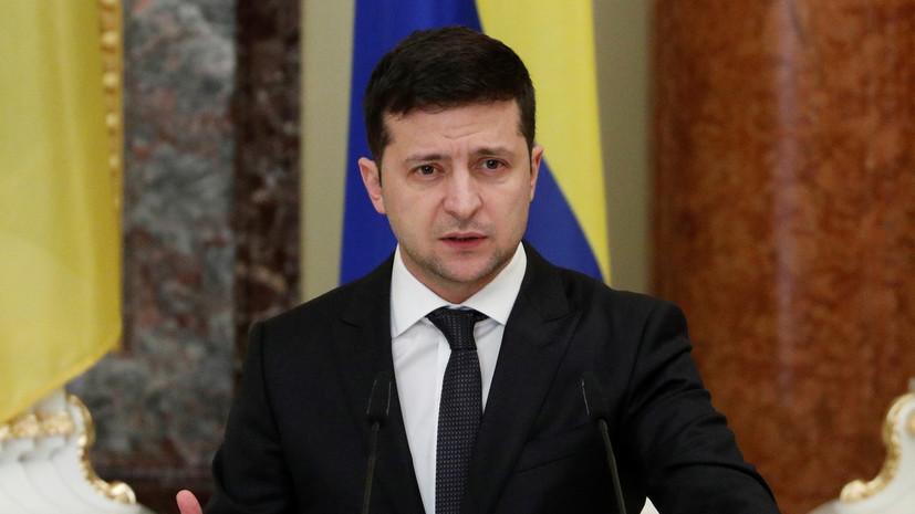 Зеленскому передали законопроект о создании «крымско-татарской автономии»