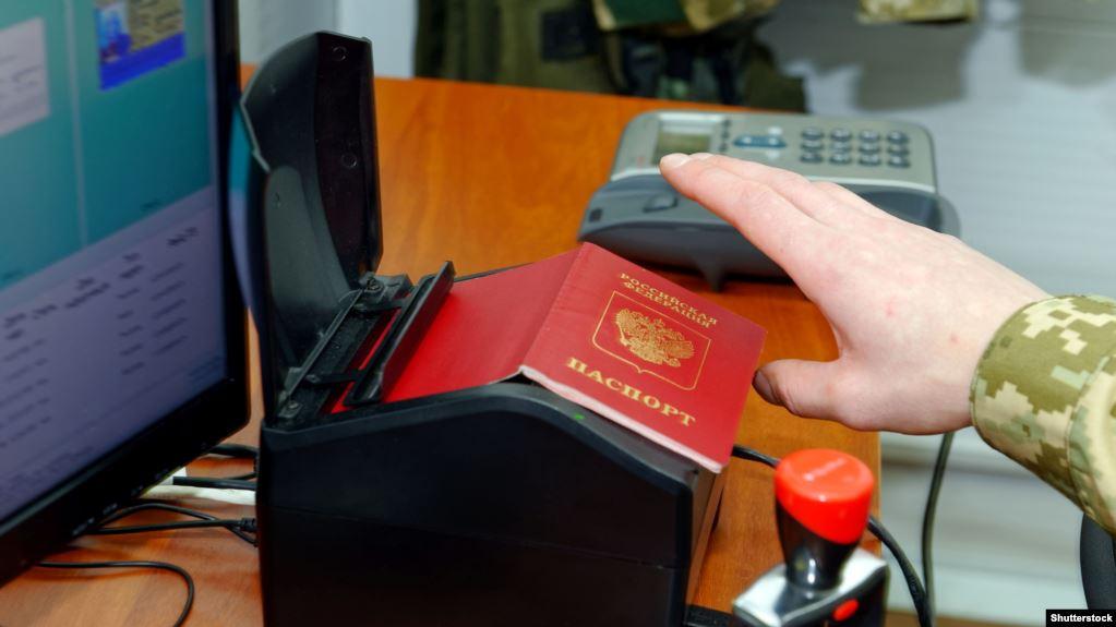 Российский паспорт оказался на 51 месте в мире по «безвизу»
