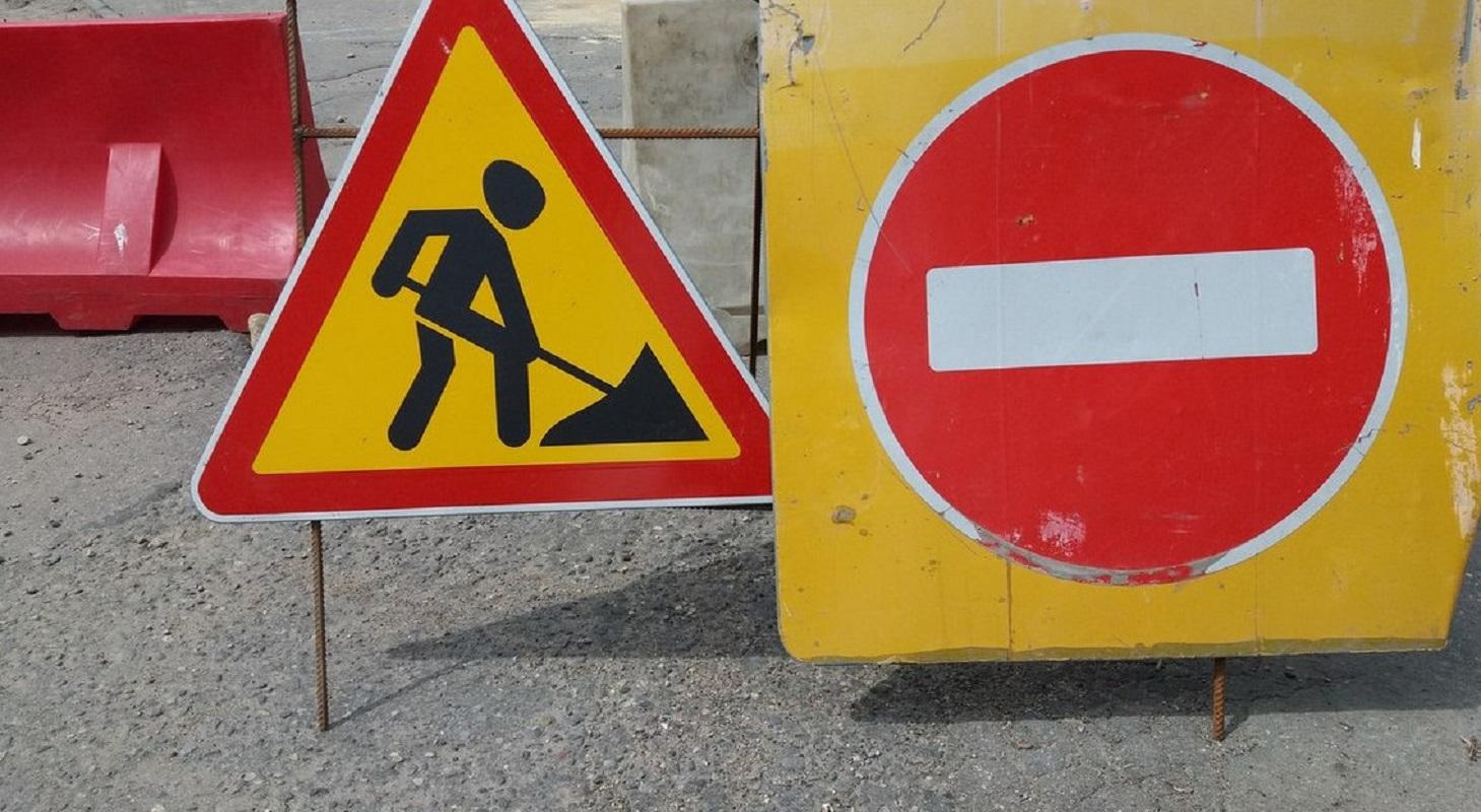 В Севастополе до марта перекроют движение по одной из дорог
