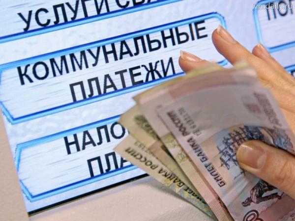В Севастополе нужно по-новому оплачивать коммунальные услуги