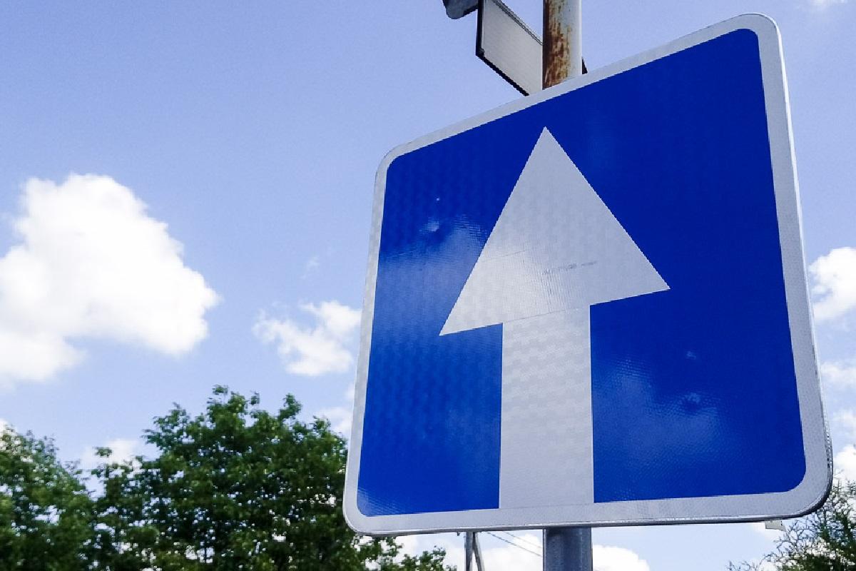 В Гагаринском районе Севастополя частично меняется схема движения транспорта