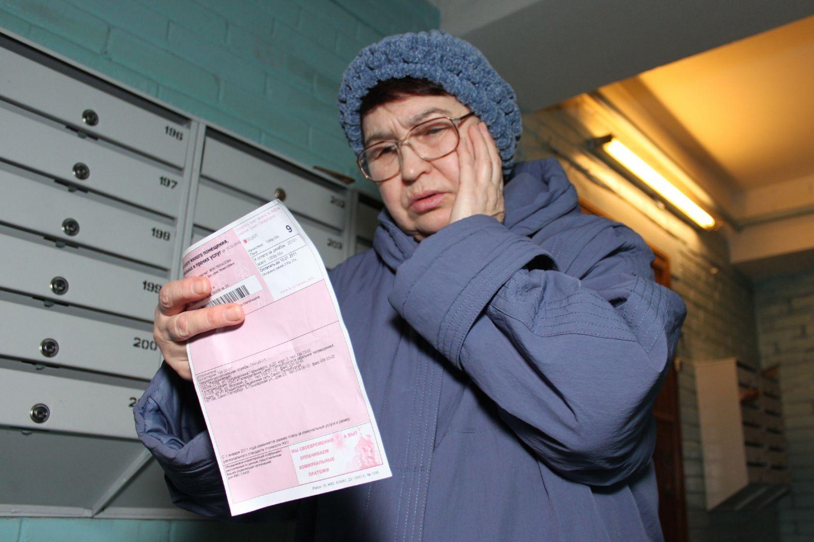 Россиянам помогут не переплачивать за услуги ЖКХ