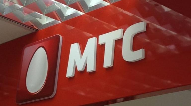 Стоимость услуг МТС в Крыму повысится в 15 раз