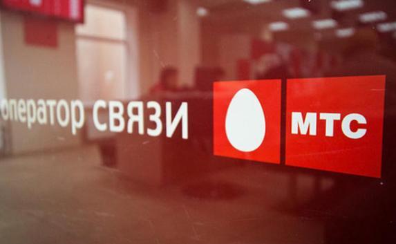 МТС отменяет выгодные тарифы для туристов в Крыму
