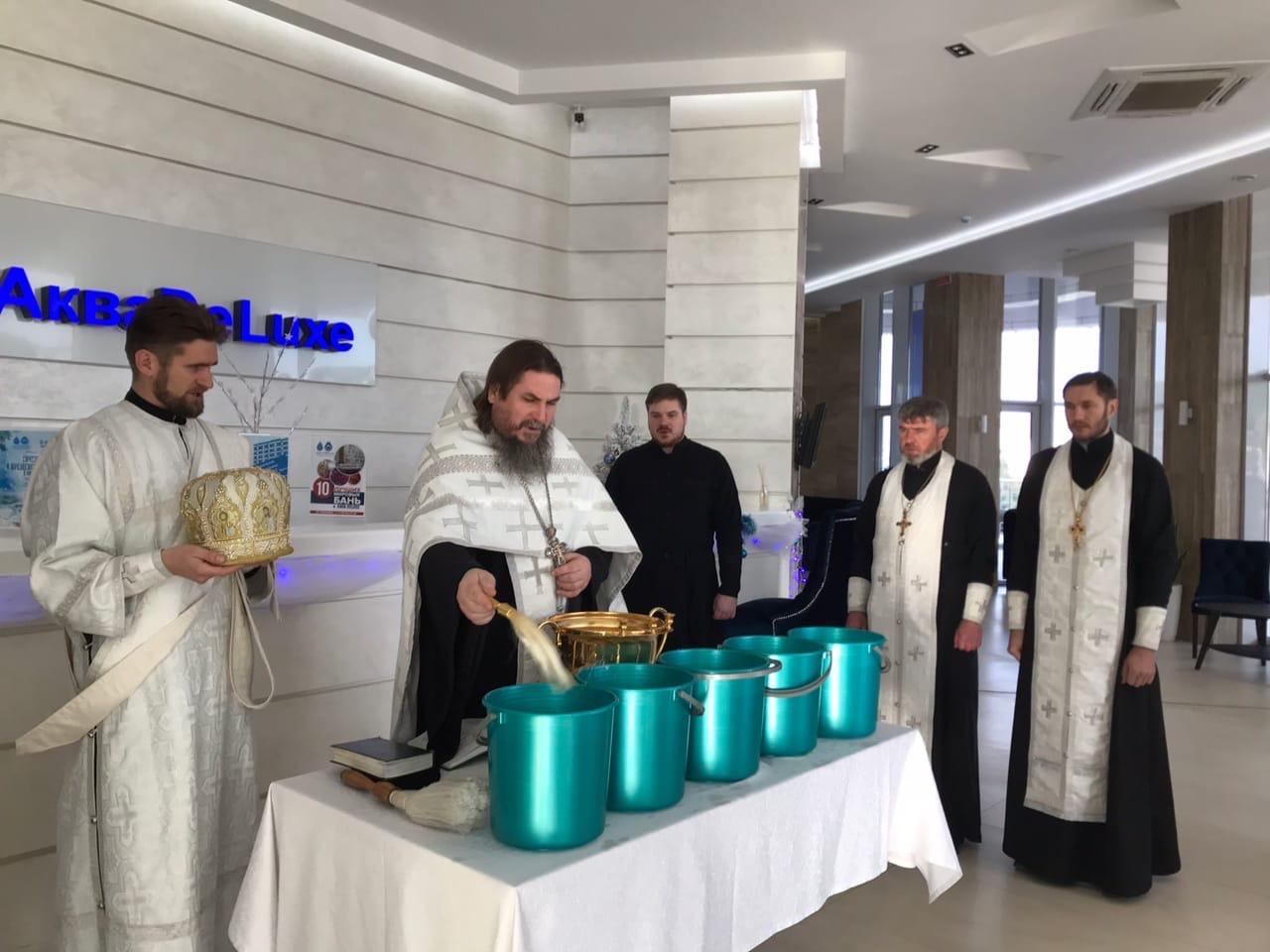 В Севастополе освятили комплекс Aqua Deluxe
