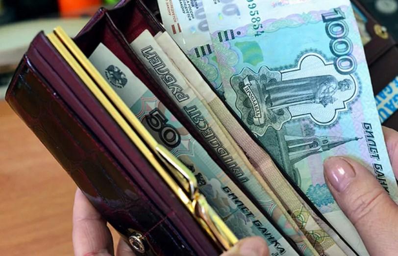 Россиянам скоро поднимут зарплаты