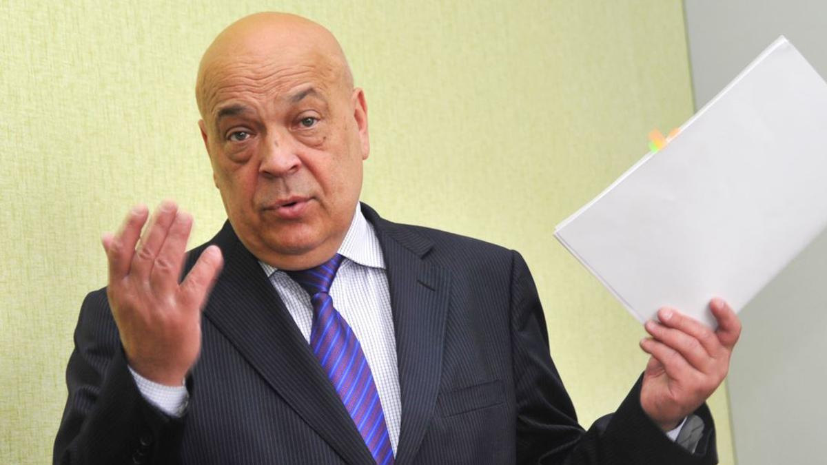 Украинский экс-губернатор признал Крым частью России