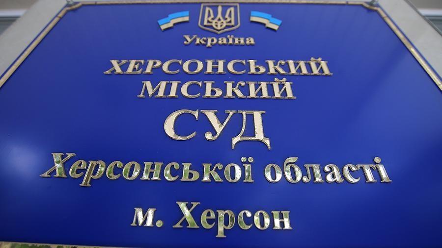 Арестованного на Украине севастопольца выпустили под залог