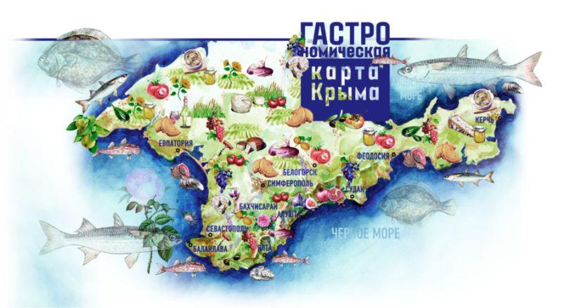 На выставке в Крыму представили первую гастрономическую карту полуострова