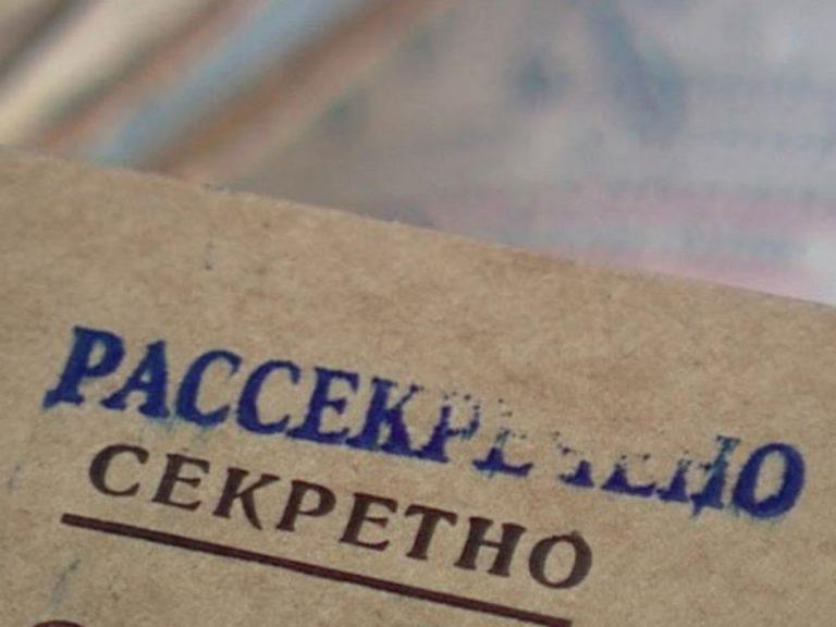 Росархив рассекретит более 100 документов о преступлениях во время войны в Крыму