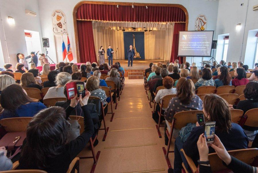 В Севастополе выберут лучших педагогов в пяти номинациях