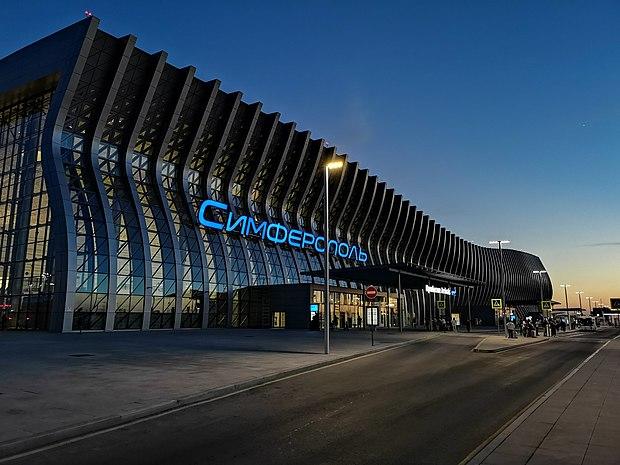 Лучшим «тайным пассажиром» аэропорта Симферополь стала пенсионерка из Санкт-Петербурга
