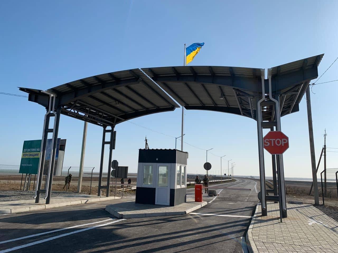Украина не будет пускать крымчан с банковскими долгами обратно на полуостров