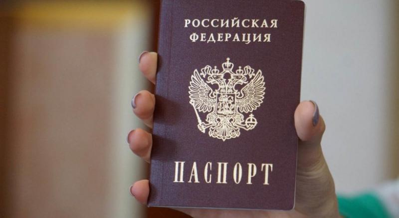 ЕС сделал заявление по поводу российских паспортов крымчан