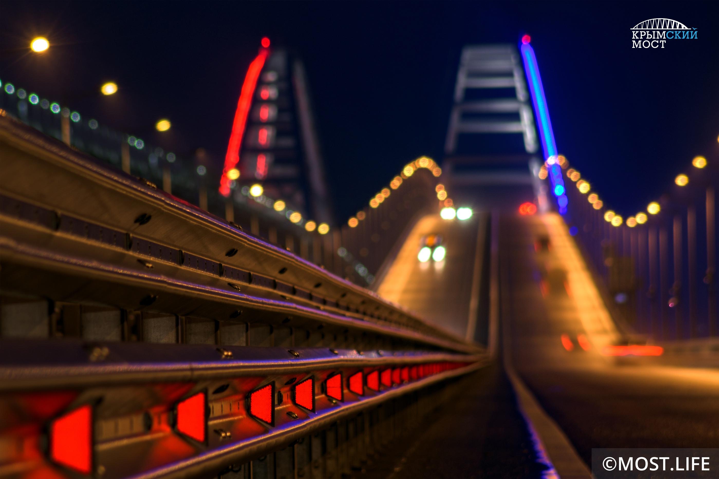На Крымском мосту ограничили скорость движения до 60 км/час