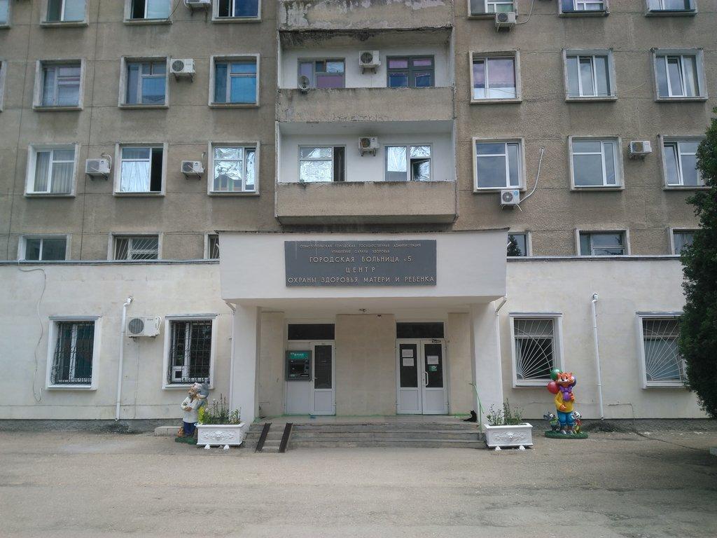 В Севастополе просят заменить главврача детской больницы