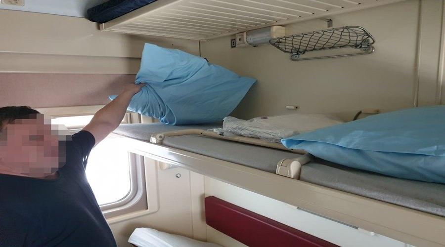 Из поезда Санкт-Петербург – Севастополь украли два пледа