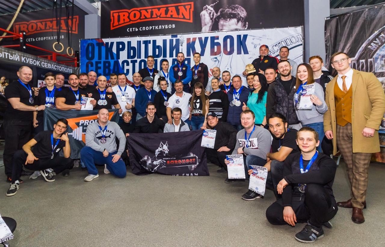 В Севастополе прошел большой турнир по «Пауэрлифтингу»
