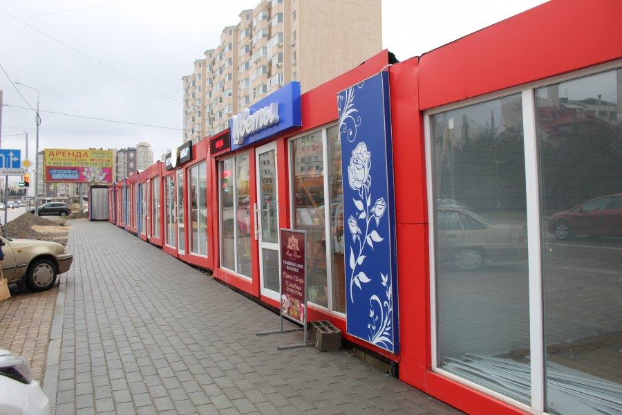 В Севастополе оштрафуют владельцев незаконно установленных ларьков