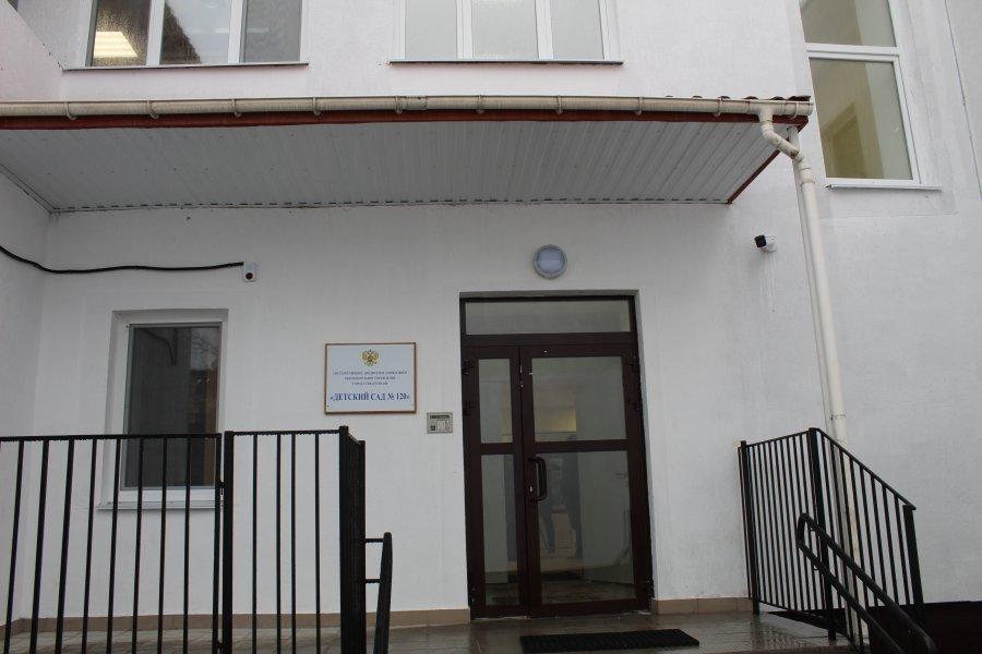 После капитального ремонта в Севастополе открыли детский сад
