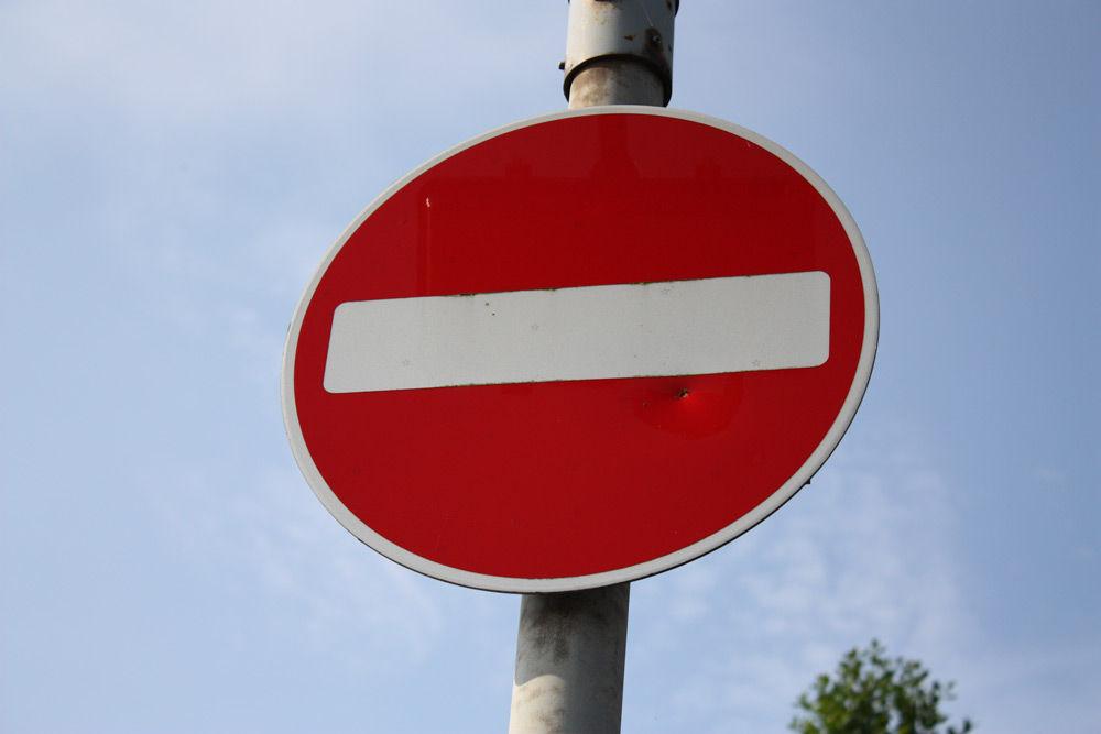 В Севастополе закроют дорогу, связывающую несколько сёл