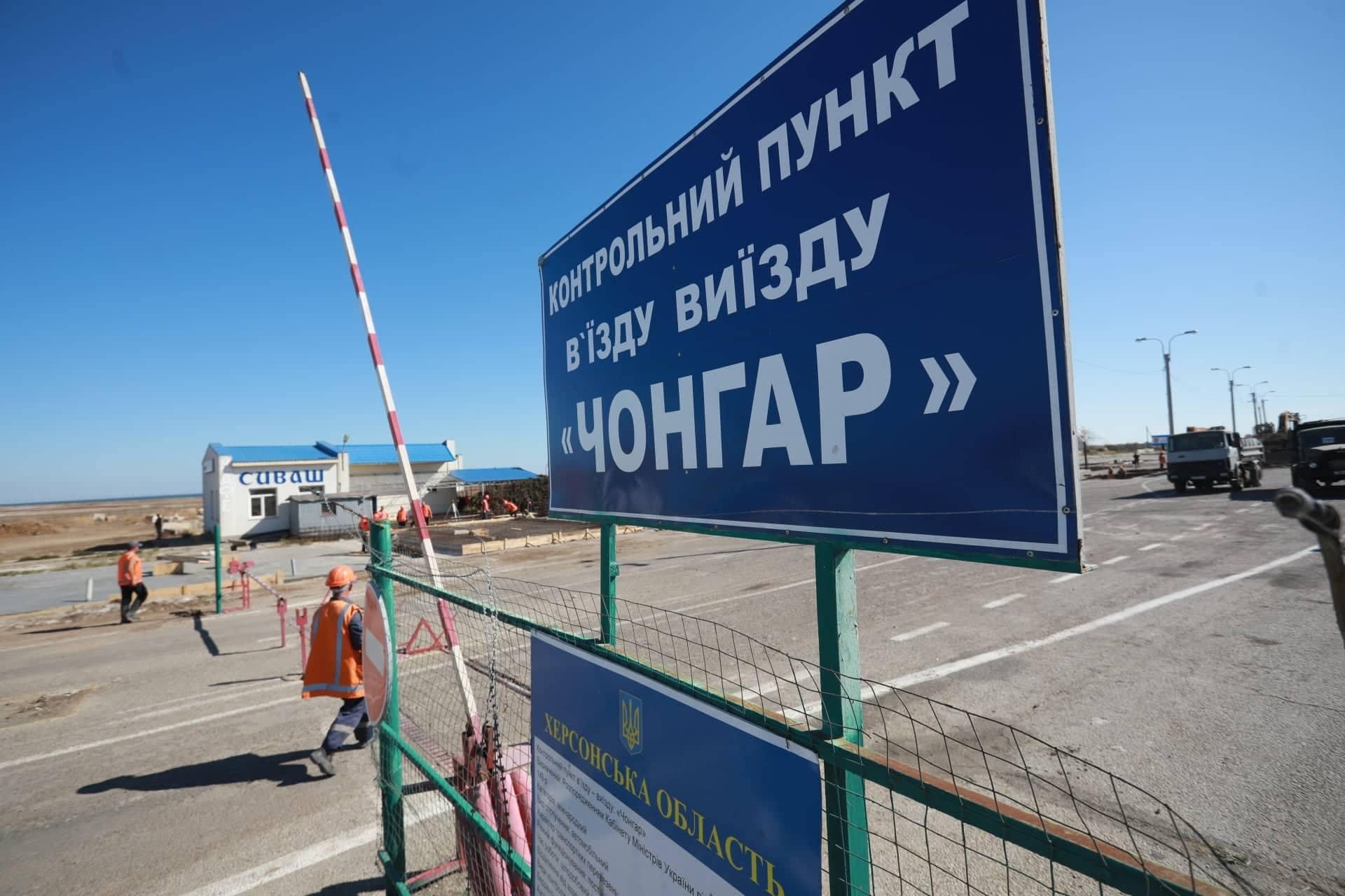 На границу с Крымом приехала мониторинговая миссия ООН