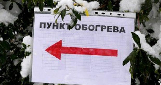В Севастополе во время морозов будут работать пункты обогрева — адреса