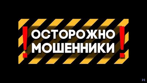 В Севастополе мошенники «сняли порчу» у пенсионерки за сто тысяч рублей