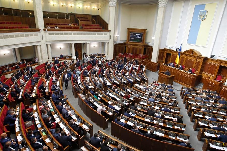 В Раде заявили о желании сбросить на Москву атомную бомбу