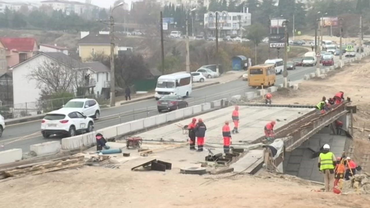 Стало известно, когда закончится реконструкция моста на Пожарова в Севастополе