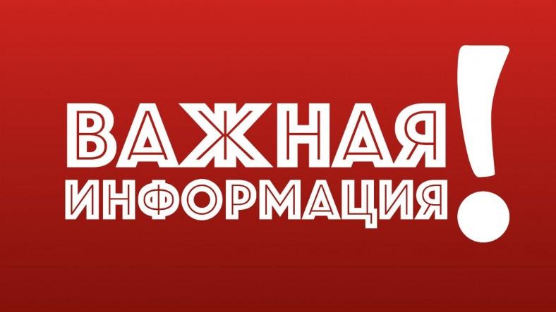 В Севастополе без вести пропала 81-летняя женщина