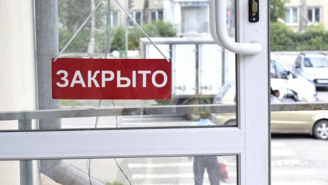 Во время нерабочей недели в России большинство банков будут закрыты
