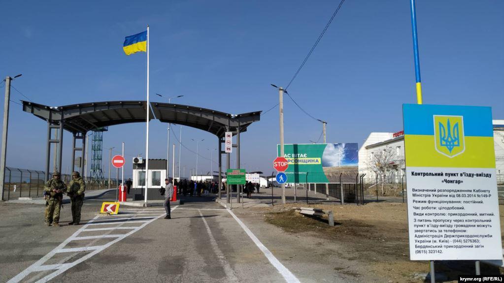 Украина закрывает почти все пограничные пункты пропуска