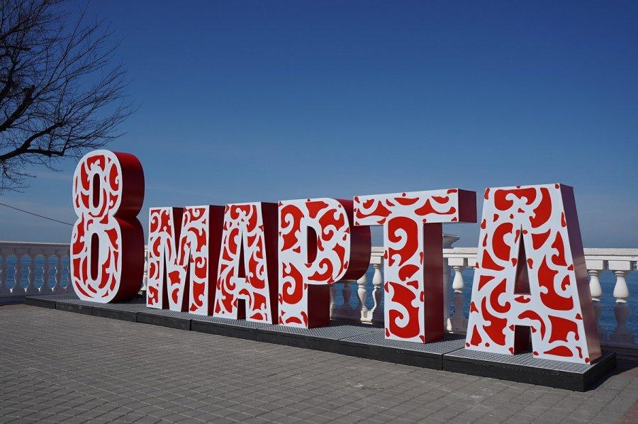 К 8 марта в центре Севастополя установят праздничную фотозону