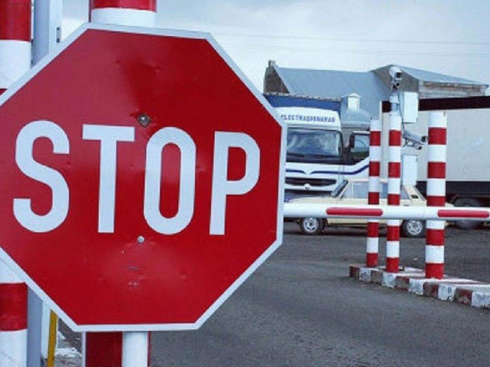 Украина полностью закрывает границы для всех