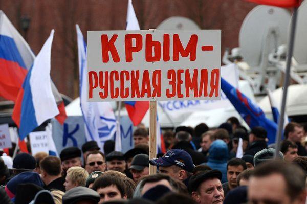 Крым и Севастополь празднуют День воссоединения с Россией