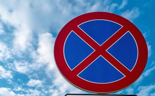 Возле парка «Учкуевка» ограничат скорость движения и запретят парковаться