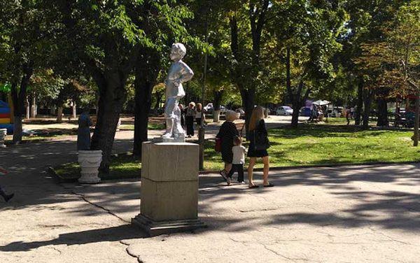 В Севастополе капитально отремонтируют Комсомольский парк
