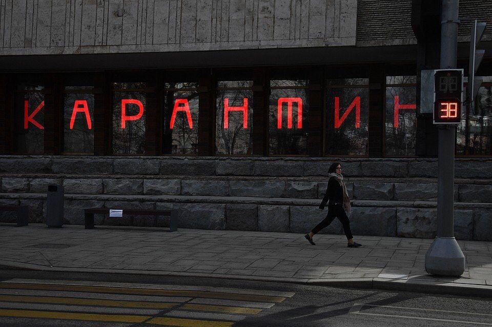 Не полагаться на «русский авось». Инструкция для россиян на выходную неделю