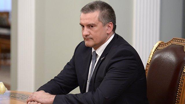 Аксенов призвал жителей регионов воздержаться от поездок в Крым