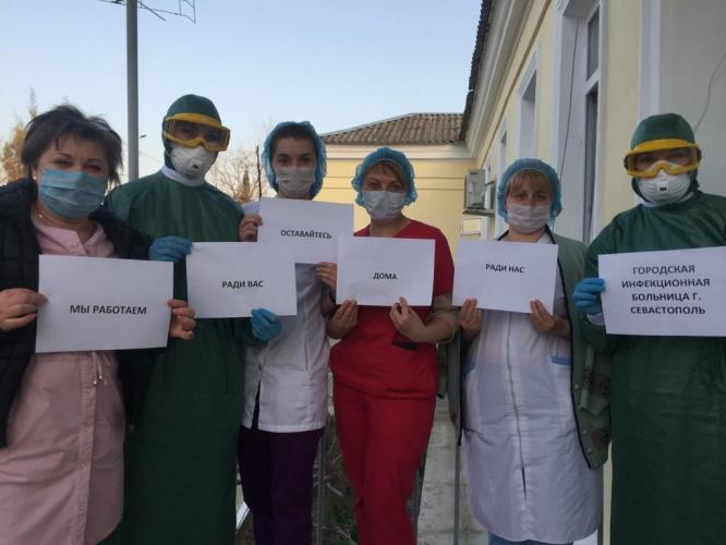 Российская рок-группа поддержала крымских врачей