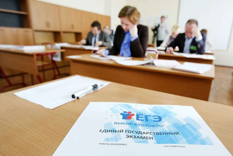 Сроки сдачи ЕГЭ в России могут снова изменить