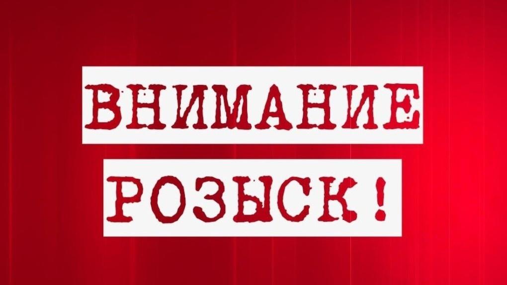 Внимание! В Крыму пропал подросток
