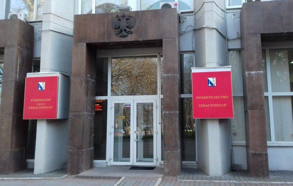 Выборы губернатора Севастополя могут отложить из-за коронавируса