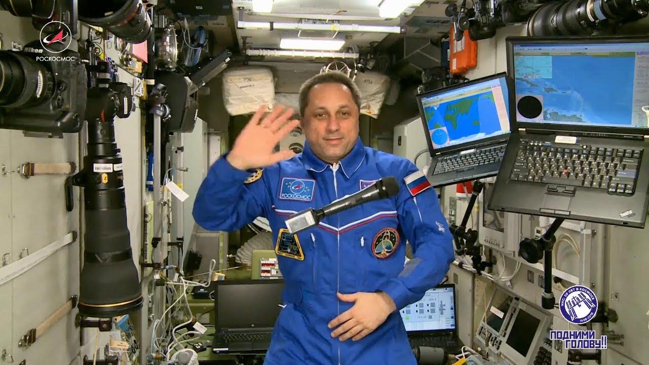 Севастопольский космонавт поделился секретами пребывания в замкнутом пространстве