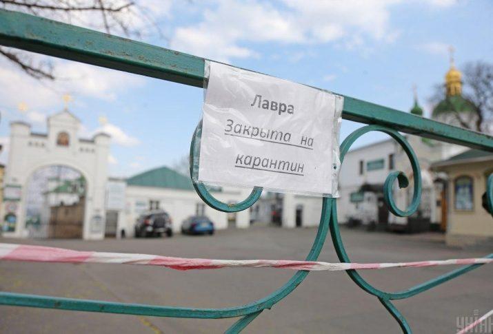 В Киево-Печерской лавре все священники заражены коронавирусом